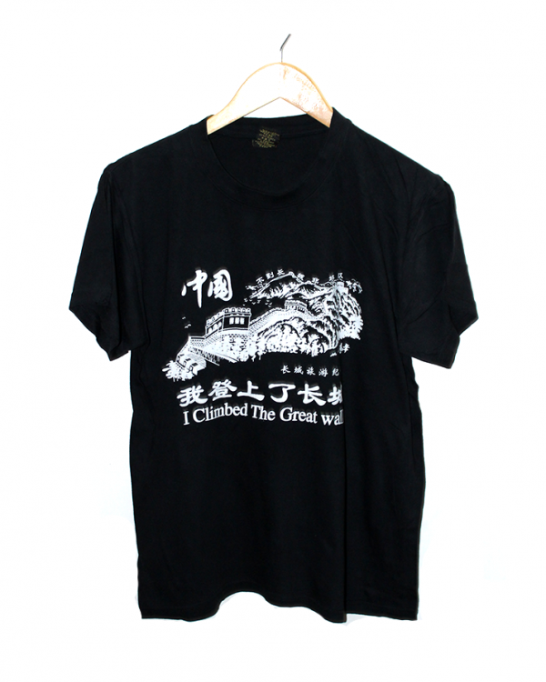 Climbed The Great Printed Black Cotton T-Shirt